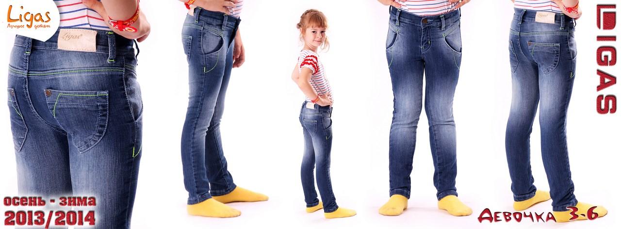 Интернет магазин для девочки джинсы с доставкой
