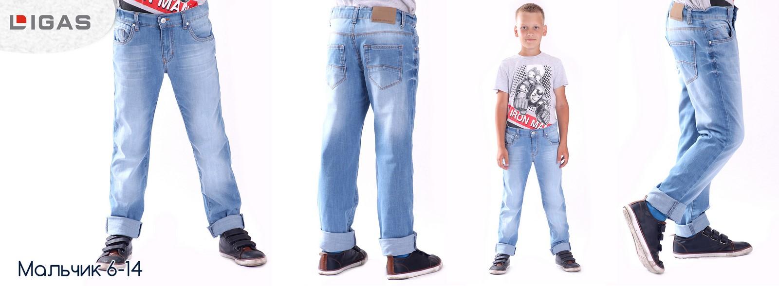 Джинсы для мальчиков подростков 6-14 лет