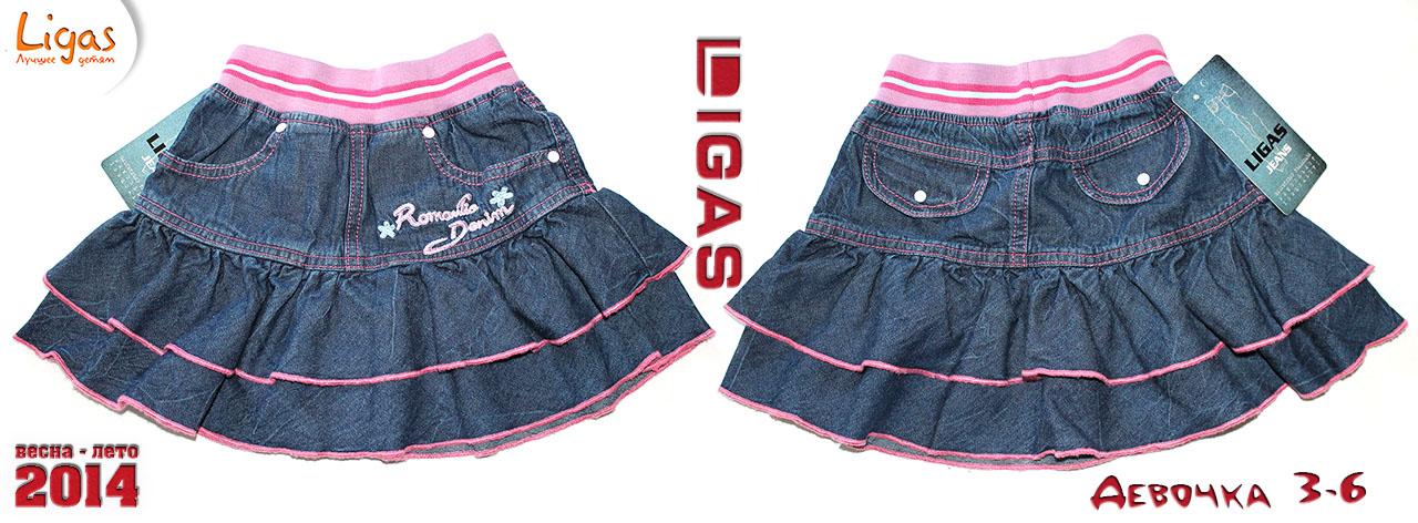 Джинсовая юбка для ребенка сшить